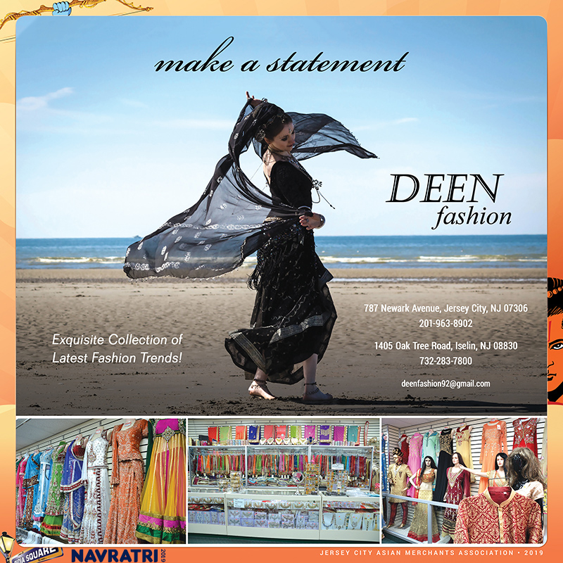 Deen-Fashion.jpg